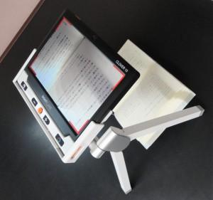 拡大読書器